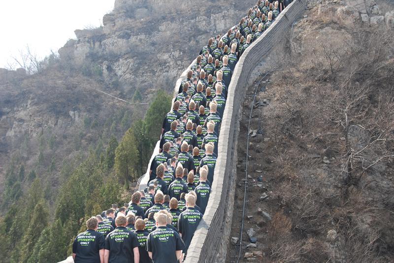 Studenten EPBS op de Chinese Muur!